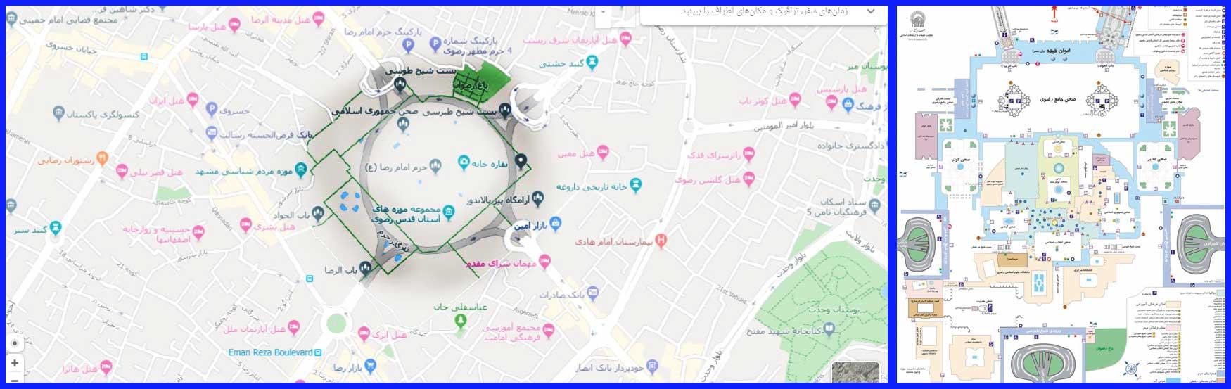 نقشه حرم امام رضا و موقعیت مکانی حرم